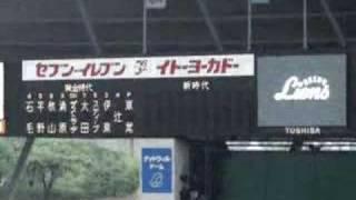 getlinkyoutube.com-7/10 西武 黄金時代 新時代 選手紹介