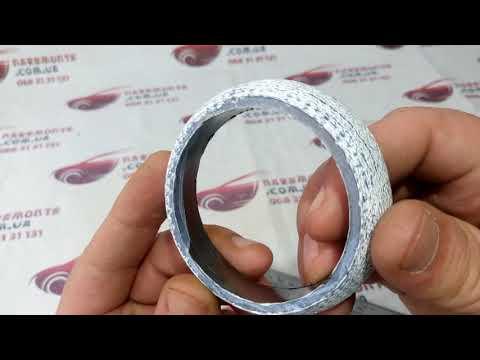Прокладка приемной трубы кольцо Geely Emgrand X Джили Эмганд Х7 Лицензия