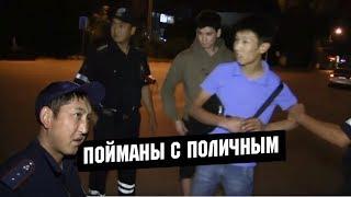 getlinkyoutube.com-Очень срочно! ДПС г.Бишкек. Вымогательство, беспредел, погоня.