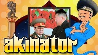 getlinkyoutube.com-누구든 찾아내는 아키네이터로 김정은과 장성택을 검색 해 보았다 : [우왁굳]