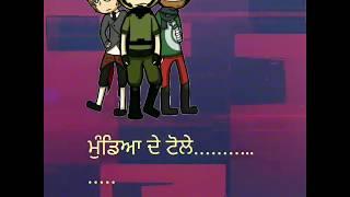 Scheme WhatsApp staus Punjabi gifs