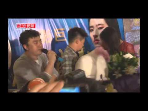 25 08 2012 长影《铜雀台》发布会刘亦菲庆生
