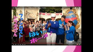 getlinkyoutube.com-ファンカスト シラスさん 「何度も記念写真」(2015.5)
