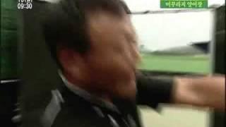 getlinkyoutube.com-남원 미꾸라지 양식장 오재미 체험삶의현장