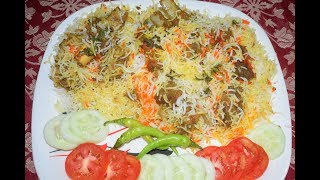 Mutton Dum Biryani   Eid al-Adha Special Recipe   Very Tasty and Delicious