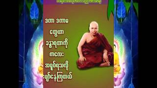 getlinkyoutube.com-nepali dhamma 420 कामसुत्र देशना 109 by pragya siri bhante jau