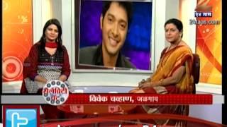 Zee24Taas : Celeb Chat Savita Prabhune