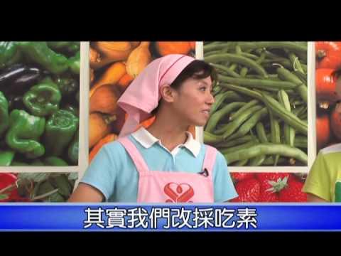 輕鬆作素菜(Vegan Cooking Show) 第二集