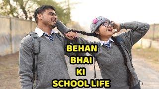 Behan Bhai Ki School Life - Amit Bhadana