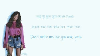 SNSD - One Last Time Lyrics (Han|Rom|Eng) Color Coded