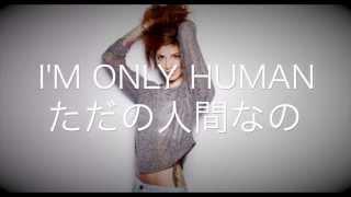 getlinkyoutube.com-HUMAN-CHRISTINA PERRI (日本語訳・歌詞付き)