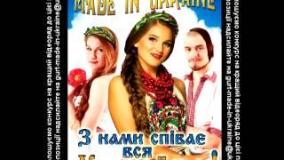 getlinkyoutube.com-гурт Made in Ukraine&EuroDJ - Героям АТО!(Катюша)