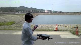 getlinkyoutube.com-How to AR.Drone2.0 - 撮影技術・フライトテクニック(基本編・応用編)