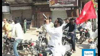 Dunya TV-15-09-2011-JSQM Chairman's Arrest