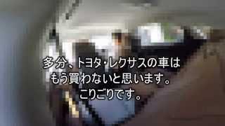 getlinkyoutube.com-LEXUS RX450h ブレーキの異音