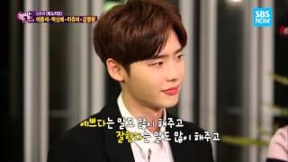 getlinkyoutube.com-SBS [한밤의TV연예] - '피노키오' 배우들의 '진실 혹은 거짓'