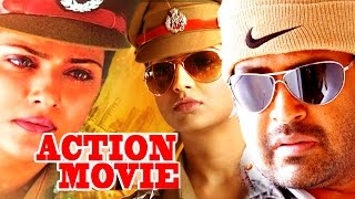 Super Hit Malayalam Full Movie HD #  2017 Upload  New Releases.