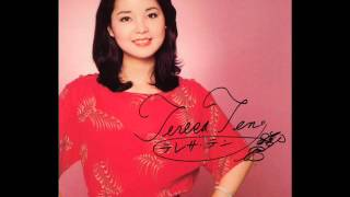 getlinkyoutube.com-鄧麗君(Teresa Teng) - 阿里山 (Alishan)