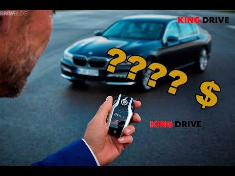 Я в шоке! Стоимость смарт-ключа для BMW 7 серии