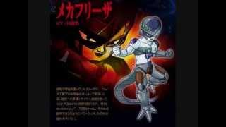 getlinkyoutube.com-Top 12: Los enemigos más poderosos de Dragon Ball Z, según Tavo de Oz.