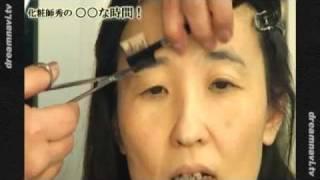 getlinkyoutube.com-眉のお手入れとメイク「第63回化粧師秀の〇〇な時間」(編集版)