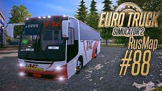 Euro Truck Simulator 2 [#88] - RusMap. Busscar El Buss 340 - Mersedes-Benz