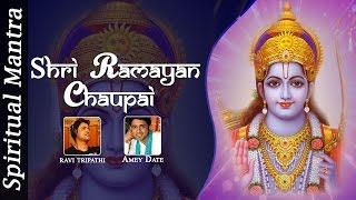getlinkyoutube.com-Shri Ramayan Chaupai || Rama Bhajana | Ramayan Chopaiyan ( Full Song )