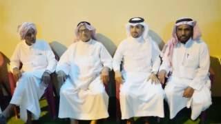 getlinkyoutube.com-زواج العم زيدي بن عبدالله عند آل مطارد الجمعه الموافق 30/11/1437