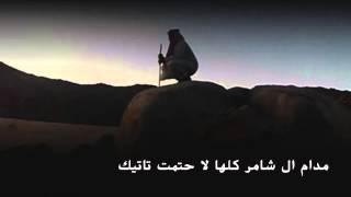 getlinkyoutube.com-شيله هنتك السلامه كلمات فهد بن عميان اداء عبدالعزيز القعبوبي
