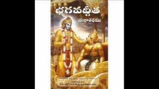 getlinkyoutube.com-Srimad Bhagavad-Gita in Telugu