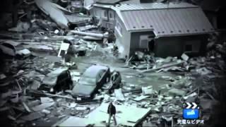 getlinkyoutube.com-東日本大震災 日本では報道できない映像