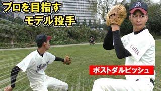 getlinkyoutube.com-投手でプロ野球を目指す謎のタイ人モデルがいろいろとヤバかった 【ポストダルビッシュ】
