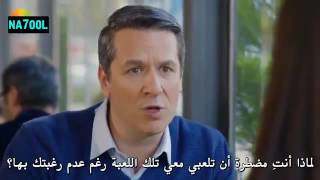 getlinkyoutube.com-مسلسل لن اتخلى ابدا الحلقة 35 مترجمة