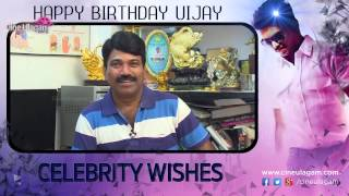 getlinkyoutube.com-Celebrities Birthday Wishes to Ilayathalapathy | Vijay Special | Perarasu, Vishnu, Dinesh