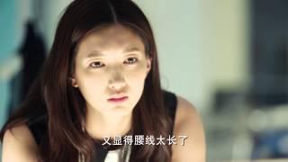 getlinkyoutube.com-電視劇最佳前男友 My Best Ex-Boyfriend 14 言承旭 江疏影 官方HD