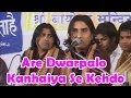 Are Dwarpalo Kanhaiya Se Kehdo | Prakash Mali Songs | 2014 Live Bhajan | Shri Krishna Popular Song