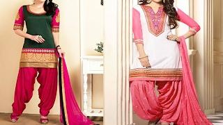 New Patiala Salwar Kameez 2017 Designs For India