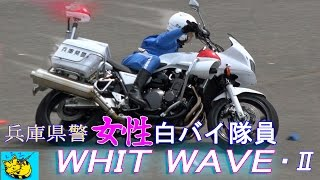 "getlinkyoutube.com-!! 日本一速い !!  ""女性白バイ隊員"" によるデモ走行![The splendid demonstration run by a woman porice motorcycle member.]"