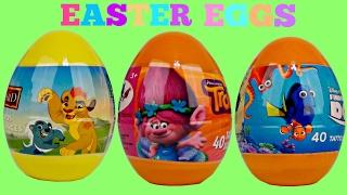 getlinkyoutube.com-EASTER EGGS Jelly Bean Candy Dispenser, Trolls Beauty & the Beast, Lion Guard Toy Surprise /TUYC