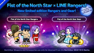getlinkyoutube.com-[ LINE Rangers ] Gear 10+2 Gacha 5+1 Fist of the North Star ภาคนรก