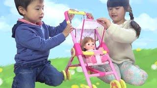 getlinkyoutube.com-メルちゃん ママのおせわ おままごと ベビーカー なかよしパーツ お世話 おもちゃ Baby Doll Mellchan Stroller Toy