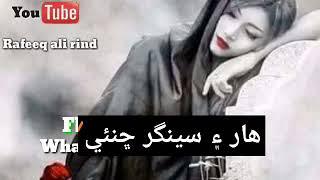 Old song Jalal chandio sindhi Watsapp video status width=
