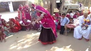 मारवाडी धमाकेदार ,ढोल थाली डांस || Suparhit Marvadi Vivah Dance 2018 B.K.P Studio