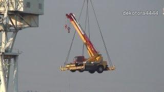 getlinkyoutube.com-空飛ぶクレーン車