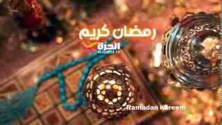 getlinkyoutube.com-Ramadan Promo 2012 SD