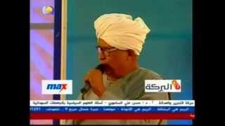 getlinkyoutube.com-ما بغير صدودك عنى غناء صلاح مصطفى