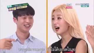getlinkyoutube.com-[Thaisub] 150722 Weekly Idol EP.208 - Apink