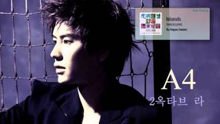 getlinkyoutube.com-(2015) Cho Kyuhyun, Studio Vocal Range (조규현 스튜디오 음역대)