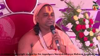 Jagadguru Narendracharya Maharaj Sansthan Nanijdham Provided Financial Aid to the Farmers.
