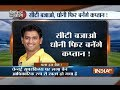 Cricket Ki Baat: CSK fans wait is over,Thala MS Dhoni is back in IPL 2018